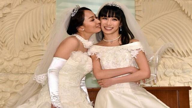 日本女同性恋艺人举办婚礼