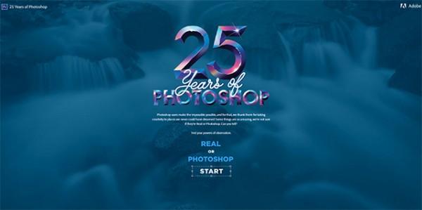 Adobe小游戏:25张照片考验你的P图辨识能力