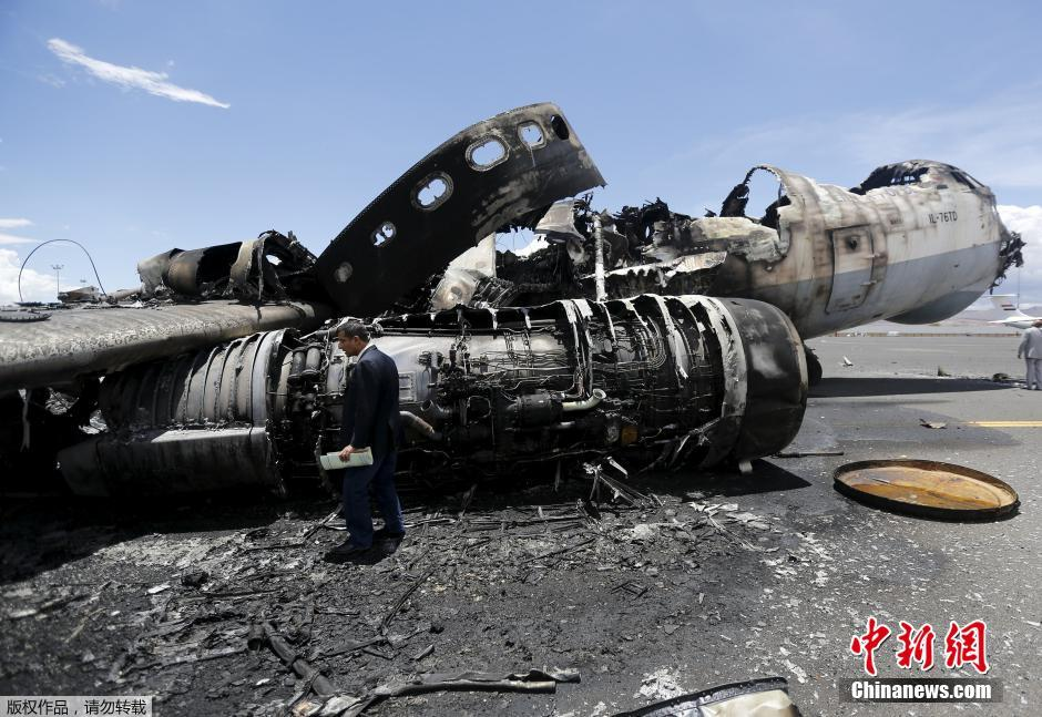 也门首都机场