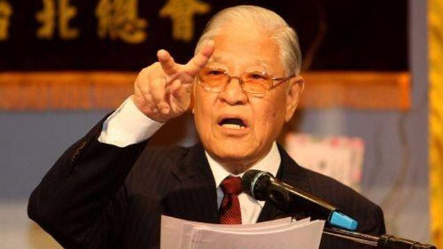 """李登辉:""""九二共识""""是中国人创造 与我无关"""