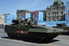 """未来主战坦克""""阿玛塔"""""""