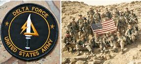 揭秘美国五大特种部队