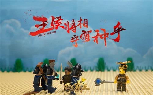《西楚霸王》美术原创动画《三胖秘史》首映