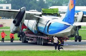 国产新舟60客机冲出跑道致大量航班延迟或取消