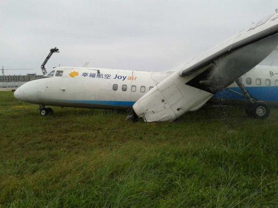 幸福航空国产飞机冲出跑道 新舟60到底安全吗