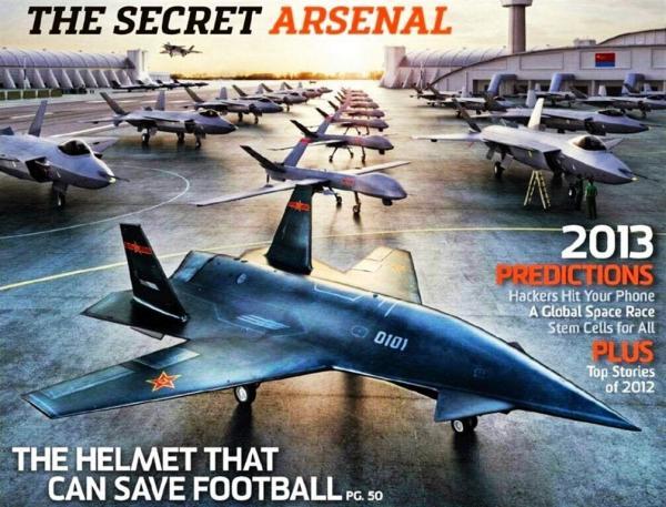美军称中国将配42000架无人机 价值105亿美元
