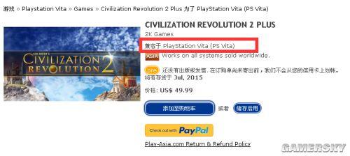 《文明:变革2》或移植PSV平台 自带中文版