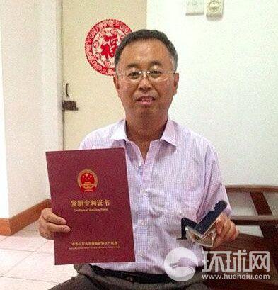 中国发明家称专利遭侵权 欲状告国外航空巨头