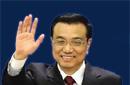 李克强出席东亚合作领导人系列会议并访问老挝