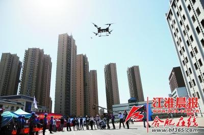 无人机首次参与合肥地震应急救援演练