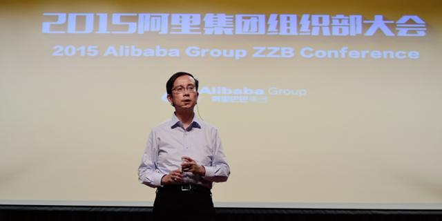 阿里CEO张勇首谈商业未来:大数据将成新能源