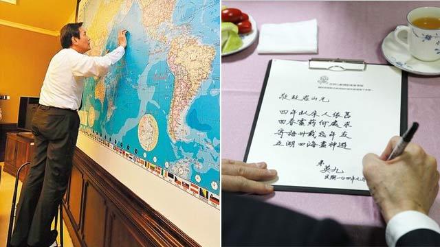 台媒记录马英九的一天 毛笔批公文、爬梯看地图