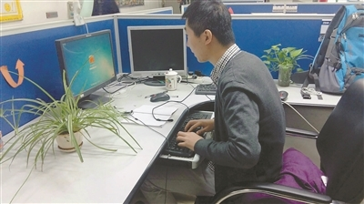 苦逼IT男:凭啥都觉得我是修电脑的?