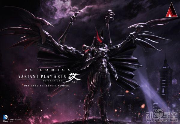 《最终幻想》设计师颠覆之作 蝙蝠侠手办发售