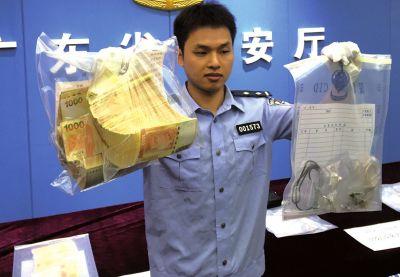 广东侦破香港绑架案 2500万港元赎金待追缴