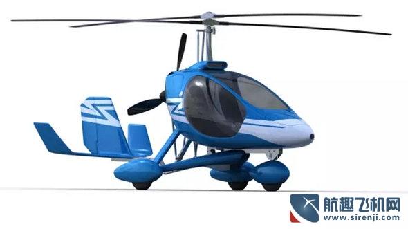 云舞II自转旋翼机:外形像直升机却有本质区别