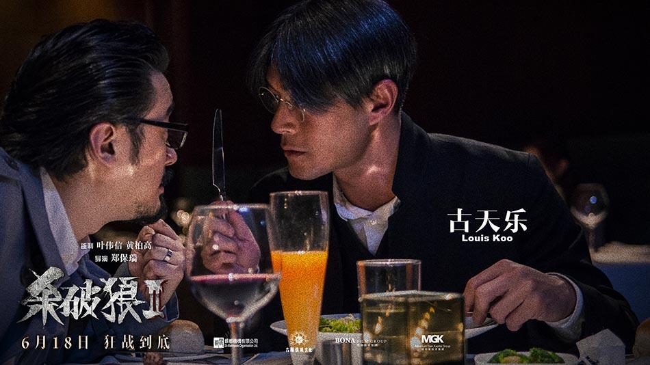 ...电影《杀破狼2》 讲述一位香港卧底警探被抓进泰国监狱因为...