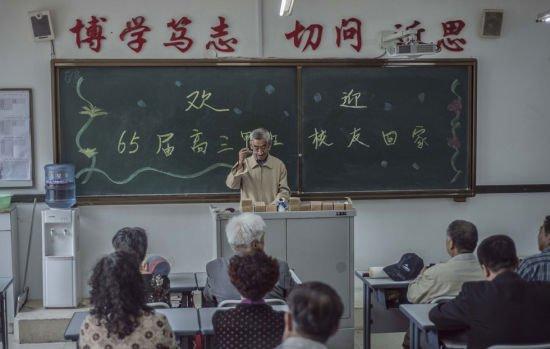 50年茅台酒_50年以后中国人口