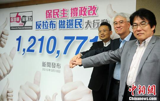 """香港市民:不要剥夺我们的""""一人一票"""""""