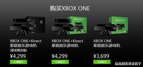 Xbox One国行再度猛降700元!泣血价赶紧入手
