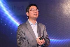 华为张顺茂:物联网助力产业链共赢