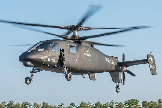 美国S-97高速直升机成功首飞