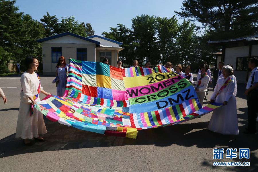 国际女性活动家代表团穿越朝韩非军事区