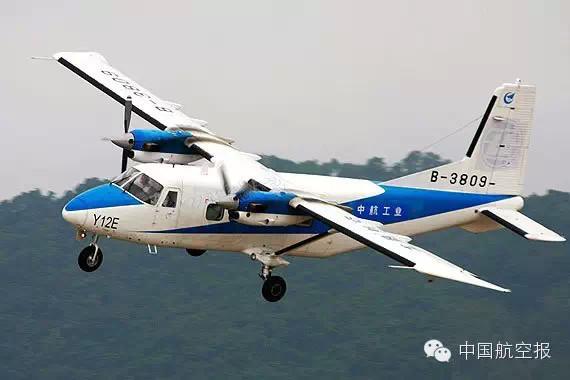中航国际与哥伦比亚签订运12E飞机购机备忘录