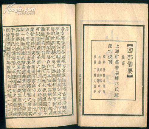 """秦桧创造的""""宋体字""""为何不叫""""秦体""""?"""