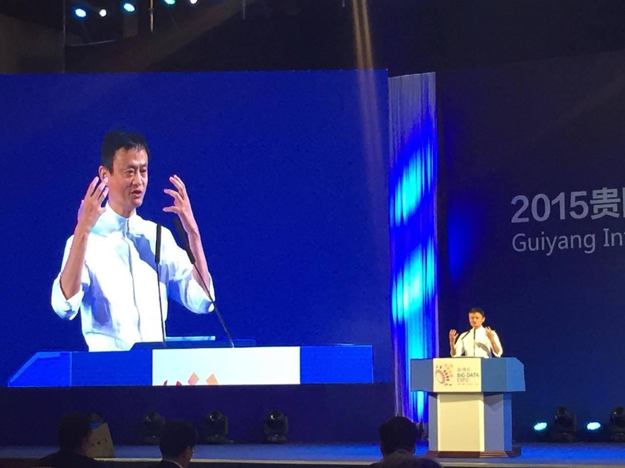马云数博会:DT时代是生态竞争而非工具竞争