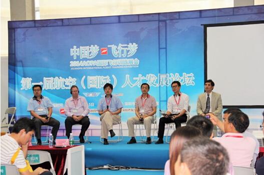 第三届AOPA飞行训练展会将于9月在深圳举办