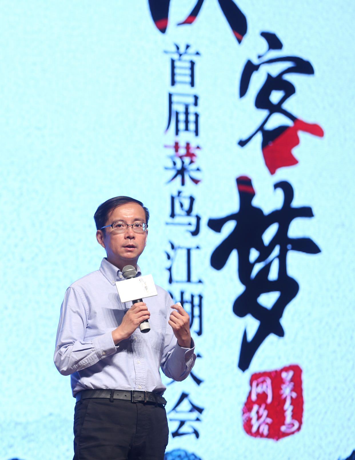 阿里CEO张勇:物流应该是高科技行业