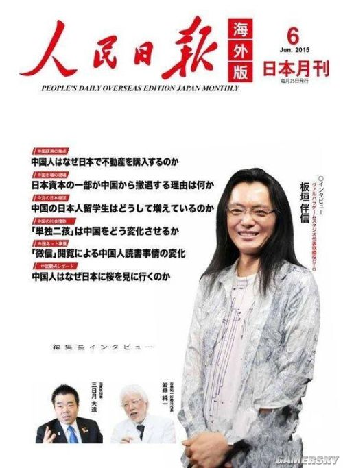 《死或生》之父登人民日报 希望与中国同仁合作