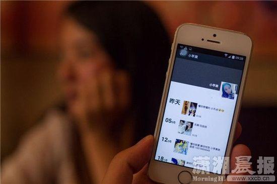 湖南一名女子手机晒自拍 照片被盗去招嫖(图)