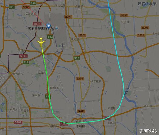 俄罗斯航班误闯北京东三环 引擎声巨大惊扰市民