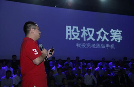 周鸿祎:360增持奇酷手机3亿 为股权众筹做准备