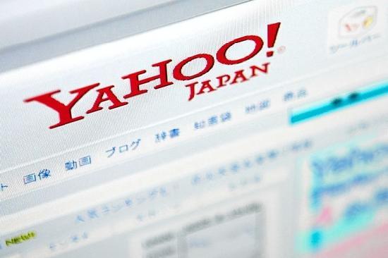 雅虎日本将借力阿里巴巴开拓中国电商市场