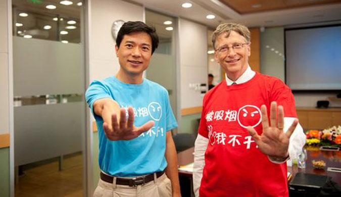 李彦宏&比尔·盖茨:最强禁烟令背后的英雄们