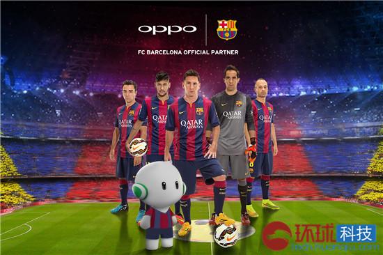 跨界玩到西班牙 巴萨宣布新赛季联姻OPPO