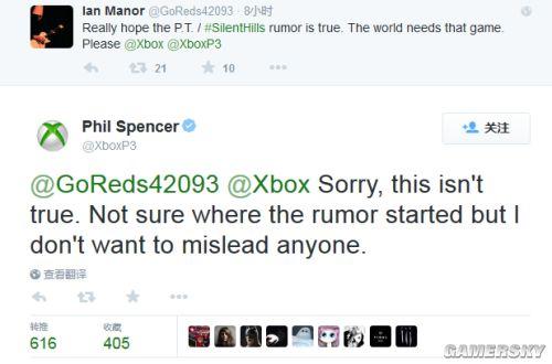 Xbox总裁称未打算接手《新寂静岭》 粉丝心碎