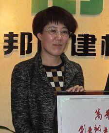 山西万荣县委原副书记李彩兰严重违纪违法被双开