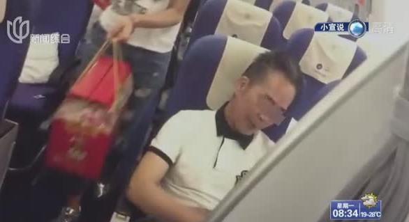 日本乘客在中国乘飞机吸烟 写认错书后被放行