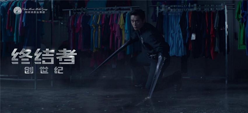 《终结者5》首曝正片片段 李秉宪龙女疯狂互撕