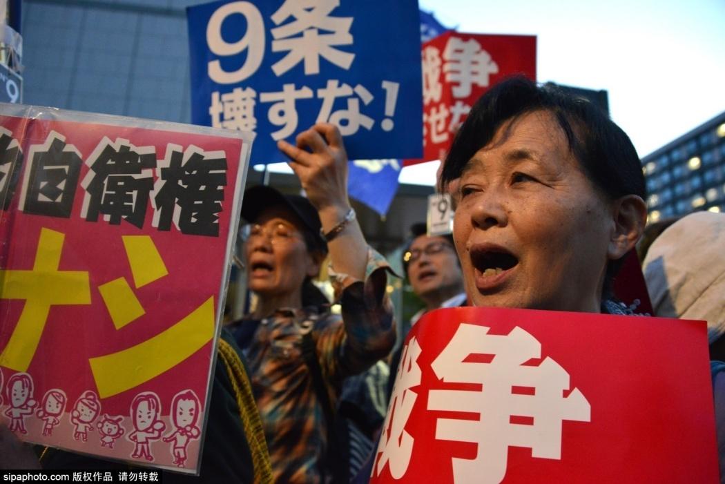 抗议日本安保法案