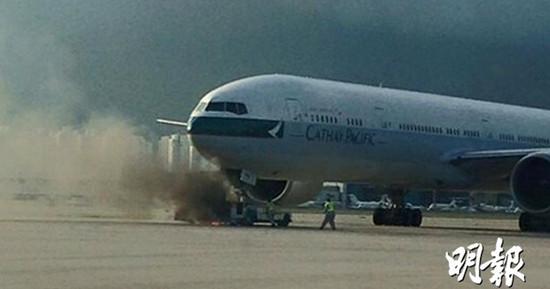 香港国际机场发生拖车起火意外 险烧飞机