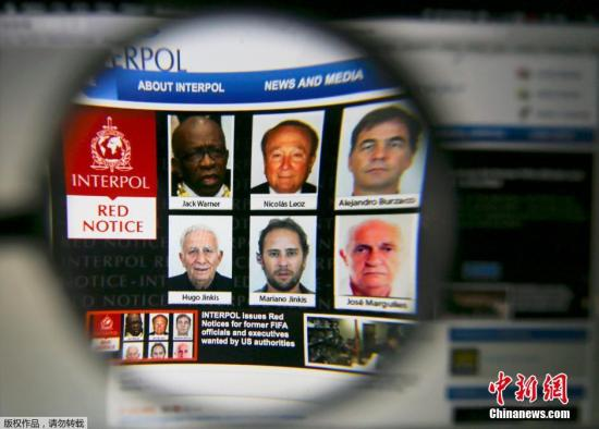 FIFA官员:若行贿俄罗斯卡塔尔或被取消办世界杯