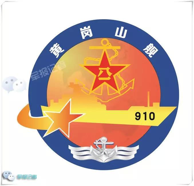 中国海军主力战舰舰徽看个遍