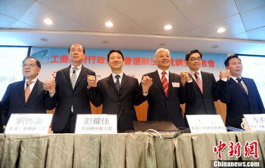 民调:逾85%受访香港市民希望一人一票选特首