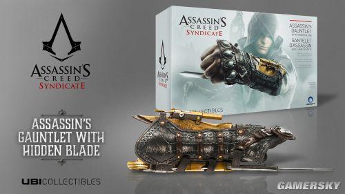 《刺客信条:枭雄》游戏未售周边先卖 超酷武器套件