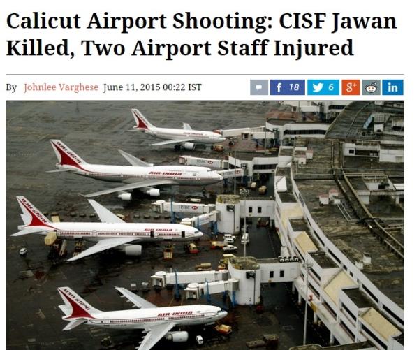 印度士兵竟被机场官员击毙!只因发生口角